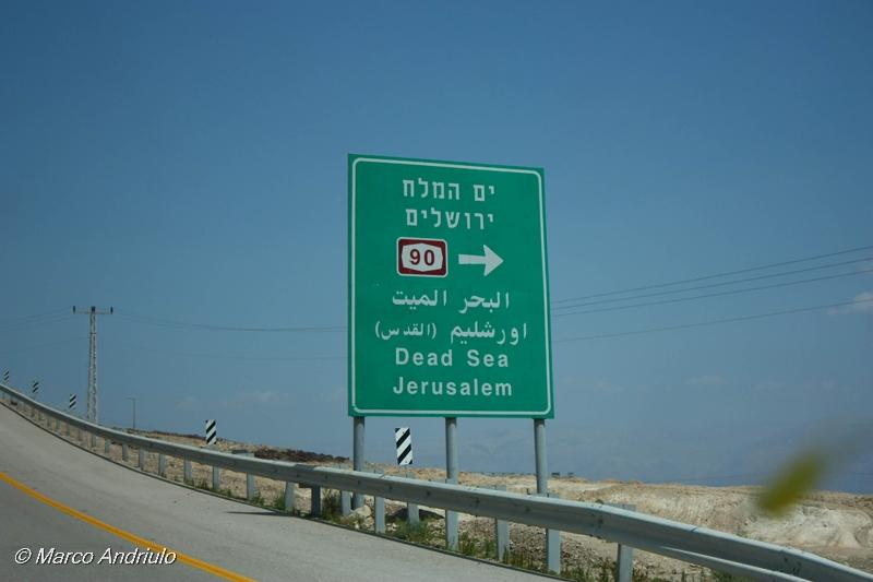 israel-486