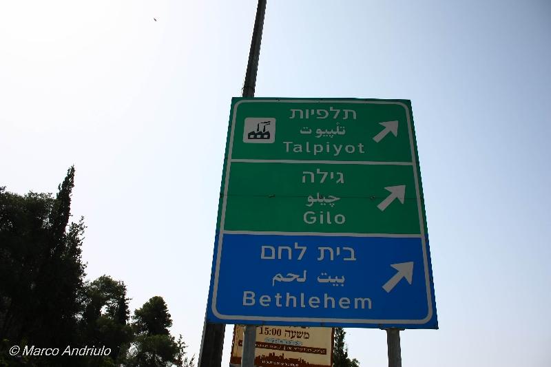 israel-965