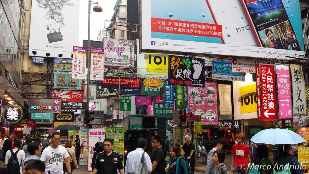 Hong Kong (2)